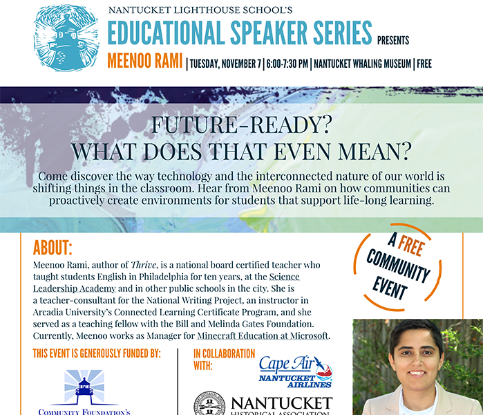 2017-2018 Educational Speaker Series Presents Distinguished Lineup
