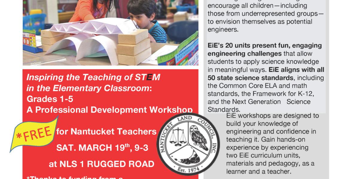 Engineering is Elementary Workshop